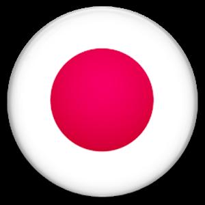 說日語專業版 教育 App LOGO-APP試玩