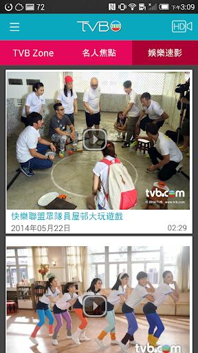 TVB Zone screenshot
