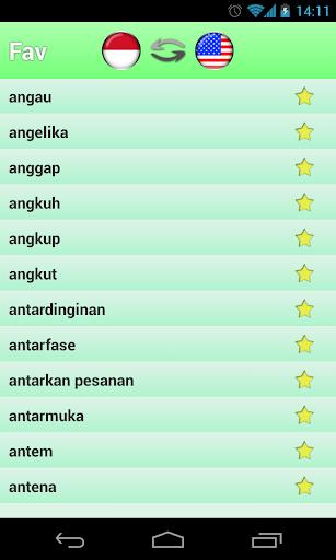 【免費教育App】英語-印尼語詞典-APP點子