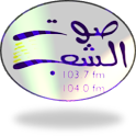 Sawt Al Shaab Lebanon icon