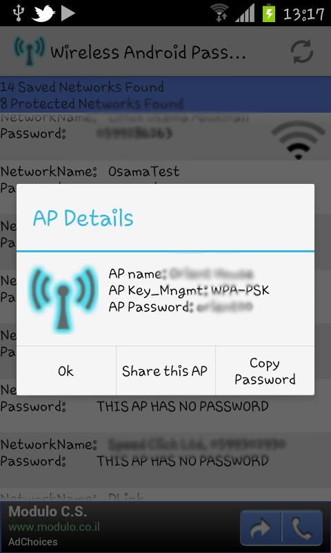 Wireless Android Password - screenshot