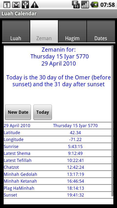 Luach Hebrew Calendar- screenshot