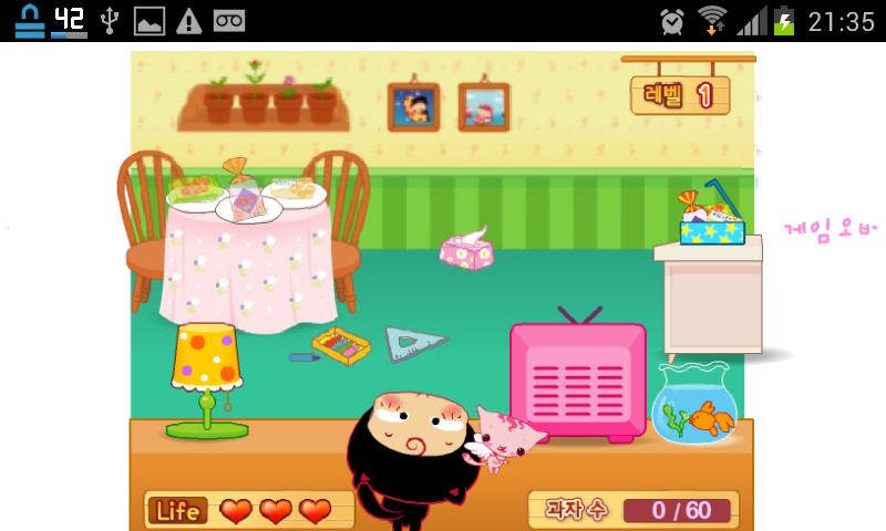 Jogos de Gatos- screenshot