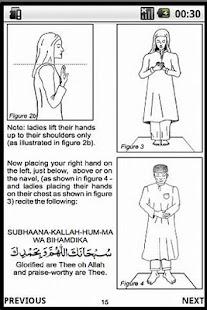 Salaah - The Muslim Prayer - screenshot thumbnail