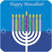 Hanukkah SMS Messages Msgs