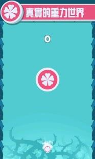 平衡球球|玩休閒App免費|玩APPs