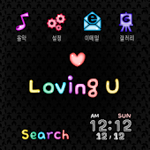 CUKI Themes Lovely Shiny