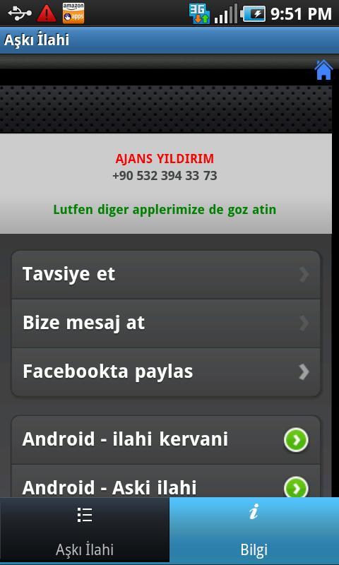 Aşkı İlahi - Albüm 2 - screenshot