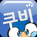 쿠폰나비 - 소셜커머스 모음,쿠팡,티몬,그루폰,위메프 icon