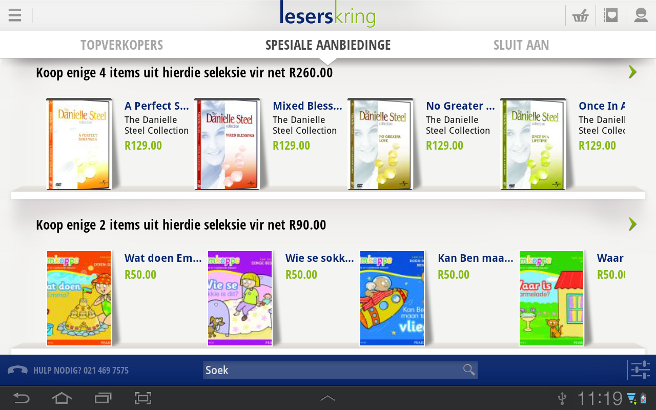 Leserskring vir Tablet- screenshot