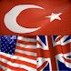Dictionary Turkish English