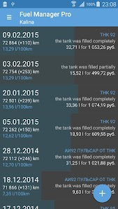 Fuel Manager Pro (Consumption) v6.63