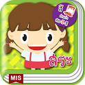 แบบฝึกอ่านภาษาไทย ประสมสระ icon