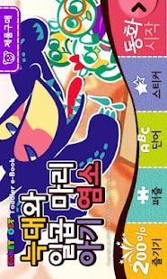 이지넷★늑대와 일곱마리 아기염소 - screenshot thumbnail