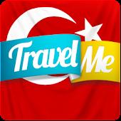 Аудиогид по Стамбулу