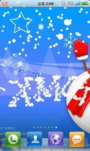 Christmas Wallpaper Fifth- screenshot thumbnail
