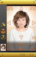 Screenshot of 髪型300種類以上! 髪型シミュレーション esalon