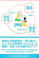 Screenshot of piqUp -easy!quick!photo viewer