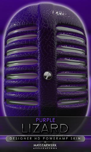 后皮肤紫色蜥蜴