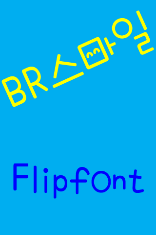 BRsmile™ Korean Flipfont