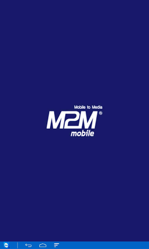 M2MuOffice 澳門