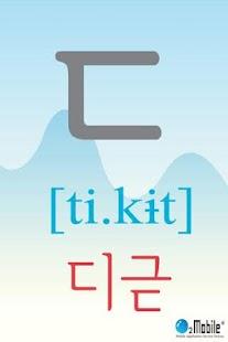 KOREAN ALPHABET LEARNING- screenshot thumbnail