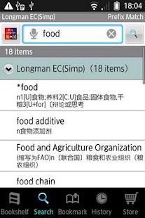 【免費書籍App】Longman Dict. (EC/CE) Simp.-APP點子