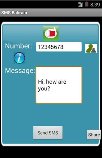 Free SMS Bahrain