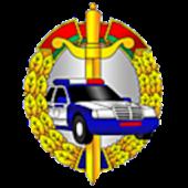 Билеты ПДД ГАИ Беларусь