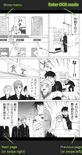 玩漫畫App|OCR Manga Reader (Donation)免費|APP試玩