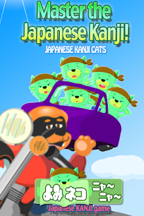JAPANESE KANJI CATS- screenshot thumbnail