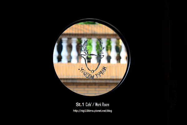 St.1 Cafe' / Work Room~好店不私藏