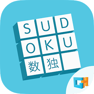 Sudoku FREE by GameHouse for PC and MAC