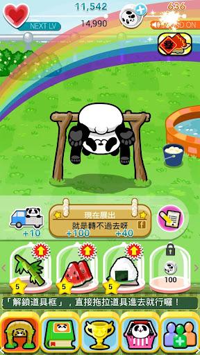 【免費休閒App】摸摸貓熊:電力滿格-APP點子