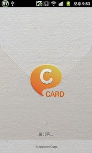 ChatON Design Card - screenshot thumbnail