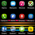 Meego Icons Launcher Pro icon