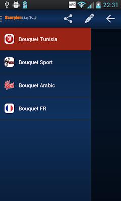 SCORPION IPTV - screenshot