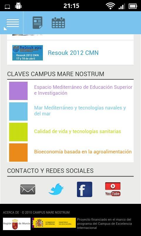 Campus Mare Nostrum- screenshot