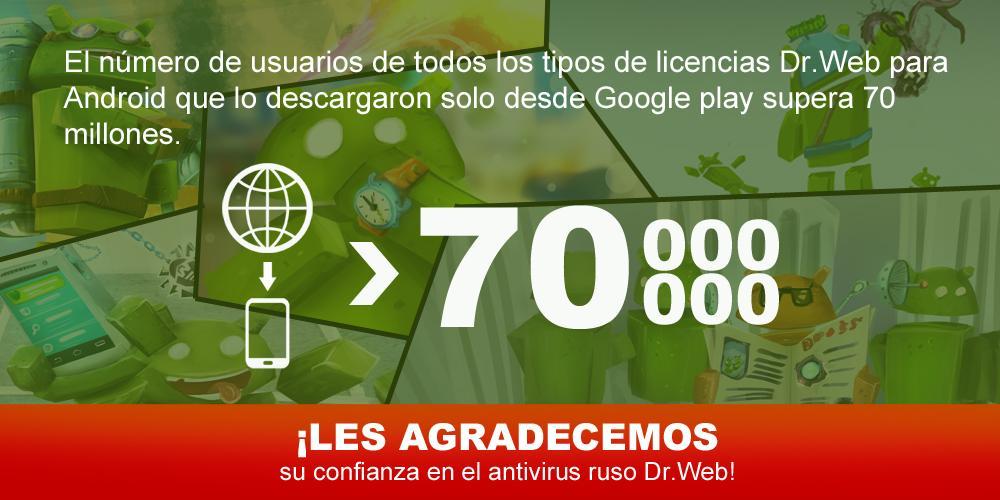 Anti-virus Dr.Web Light - screenshot