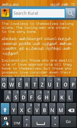 Thirukural in Tamil & English 1.0 screenshot 369394