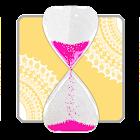 見て楽しむ砂時計タイマー icon