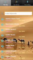 Screenshot of Arabian Ringtones