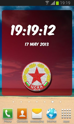 PFC CSKA Sofia Digital Clock