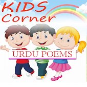 Urdu Poems & Ryhmes for Kids