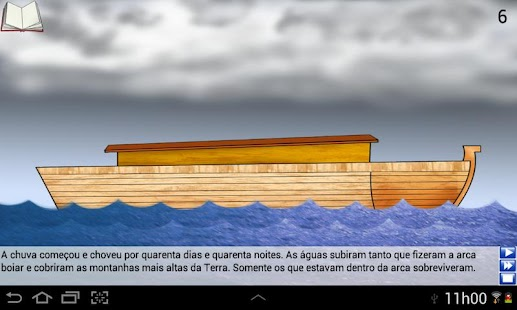 Noah's Ark - screenshot thumbnail
