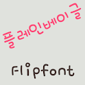 RixPlainBagel Korean FlipFont logo