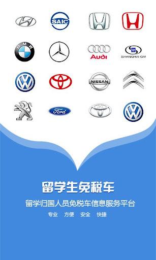 《現代漢語詞典》-中文百科在線