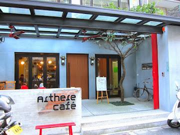 上樓看看 Arthere Cafe