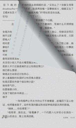 免費下載書籍APP|艾佟言情小说全集[简繁] app開箱文|APP開箱王