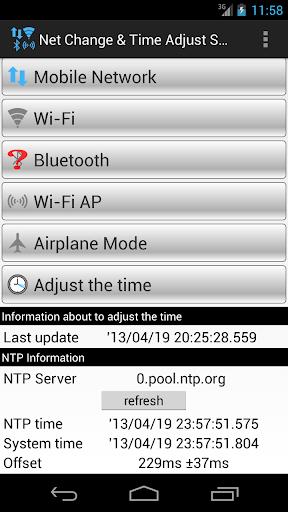 【免費工具App】[Trial]NetChange&TimeAdjust SW-APP點子